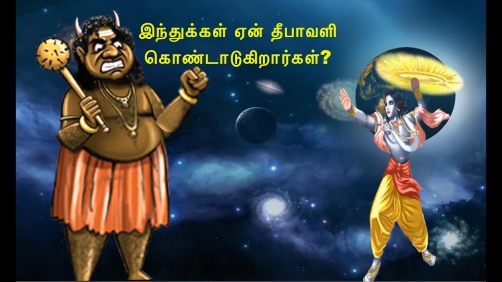 008 Deepavali Festival Essay In Tamil Maxresdefault Unbelievable Christmas Language Diwali Large