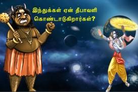 008 Deepavali Festival Essay In Tamil Maxresdefault Unbelievable Christmas Language Diwali