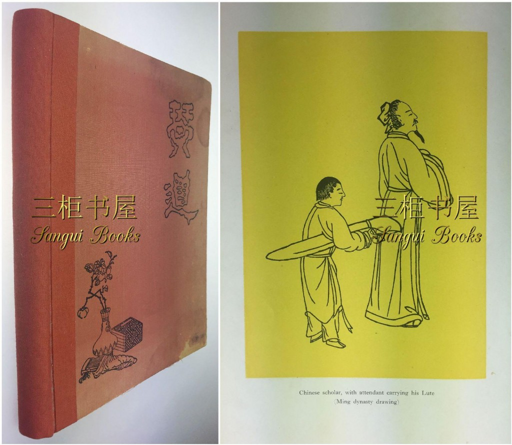 008 Essay Example Amazing Chinese Language Writing Letter Format Topics Large