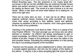 008 Essay Example About My Life Ambition In Examples Purpose Goals Wondrous Of Conclusion How To Have A Driven Can I