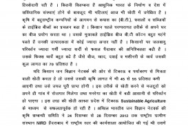 008 Essay Example Hindiworkdr Rajindersingh Page 3 Formidable Equality Conclusion Gender Wikipedia In Hindi Of Opportunity