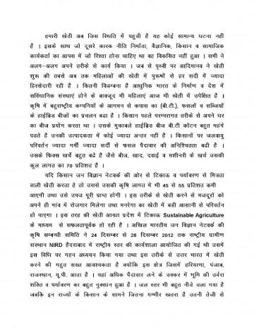008 Essay Example Hindiworkdr Rajindersingh Page 3 Formidable Equality Questions Gender Titles 360