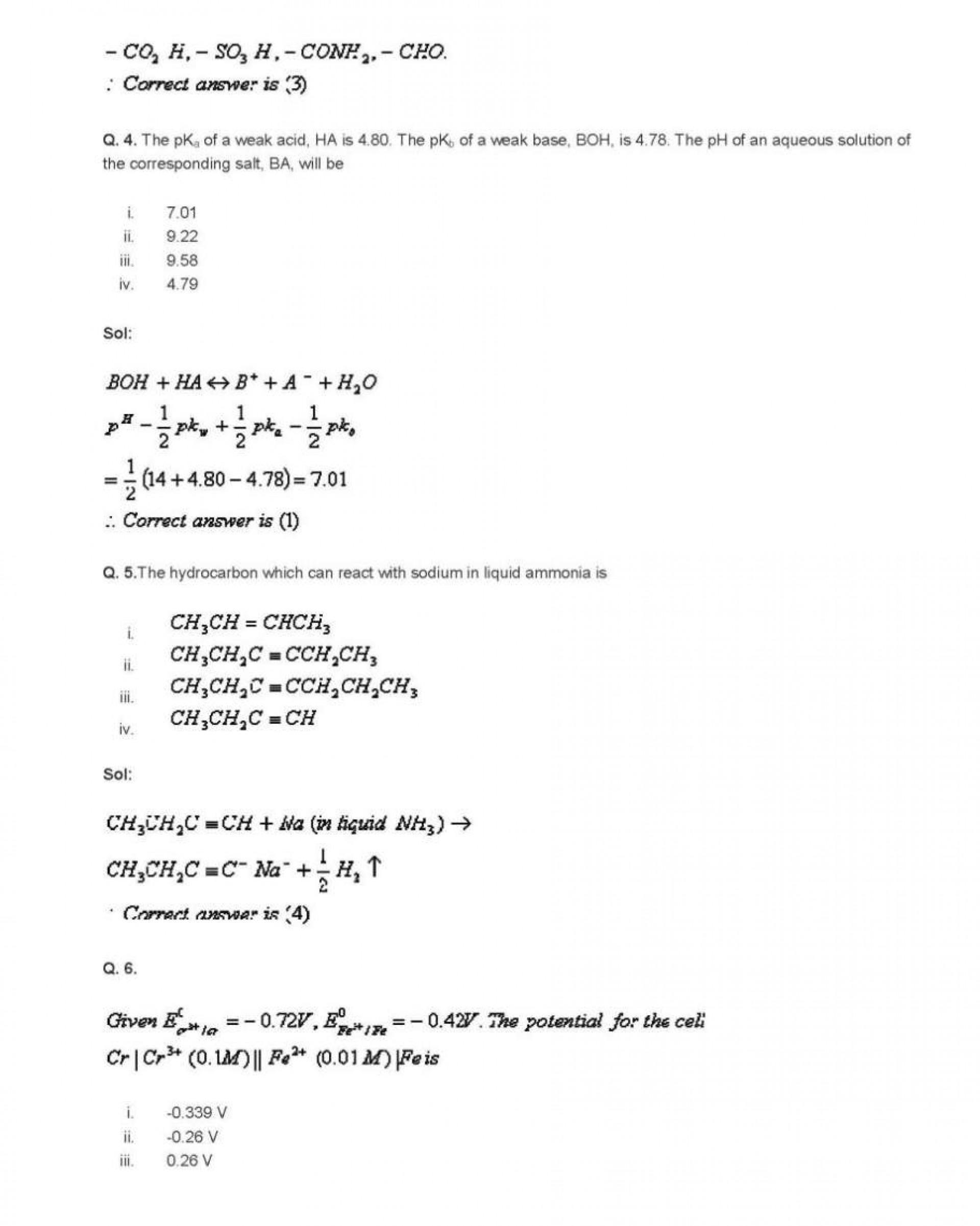 008 Essay Example Jamia Milia Tech Entrance Exam Question Paper Shocking Mentorship Mentoring Contoh 1920