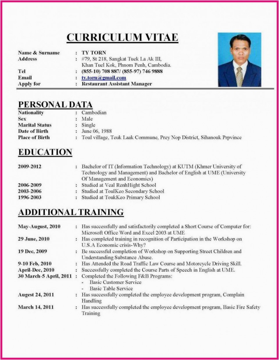 005 Best Resume Templates Reddit Of And Writing Examples