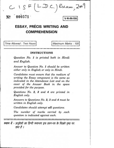 008 Essay Example Upsc Cisf Ltd Departmental Competitive Exam Precis Writing And Comprehension Previous Years Question Papers Stirring Introduction Examples About Yourself Mla Leadership College 480