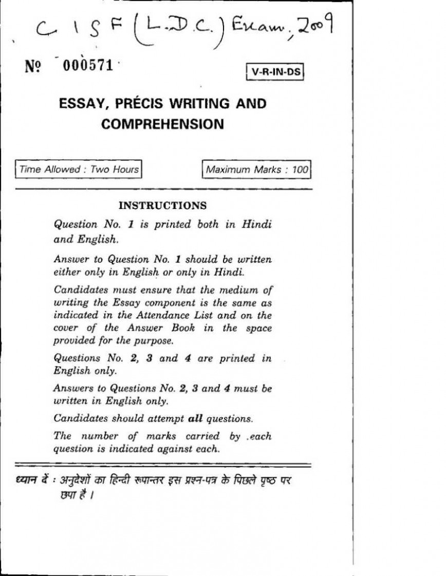 008 Essay Example Upsc Cisf Ltd Departmental Competitive Exam Precis Writing And Comprehension Previous Years Question Papers Stirring Introduction Examples About Yourself Mla Leadership College 868
