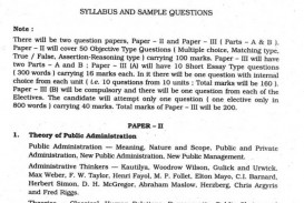 008 Essay Exampleigration Essays Exploratory Research Paper Creation Myth Ugc Net Public Administration Sylla Argumentative On Thesis Persuasive Reform Control Topics Illegal In America Why Unusual Immigration Sybil Baker Introduction