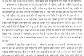 008 Hard Work The Key Success Essay Thumb Working Man About Candidate Father Students On Person Parents People Mother Blessing Of Student In Hindi 936x1792 Outstanding Example 320