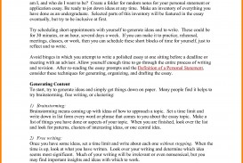 008 How To Start An Essay About Myself Example Off Yourself Unique For College A Job