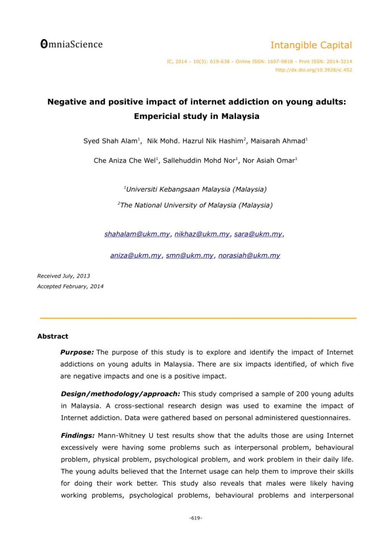 008 Internet Addiction Essay Example Dreaded In Hindi Urdu 200 Words Large