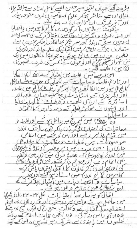 008 Jpg Essay Example Urdu Allama Dreaded Iqbal On In For Class 10 With Poetry Ka Shaheen Headings And 480