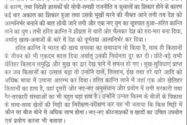 008 My Favourite Place In India Essay Example 10095 Thumb Surprising Favorite Tourist Hindi