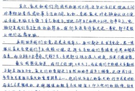 008 Persuasive Essay Thesiss Liu Sample Fascinating Thesis Examples Statement And Gathering Resources Worksheet Speech Topics Outline