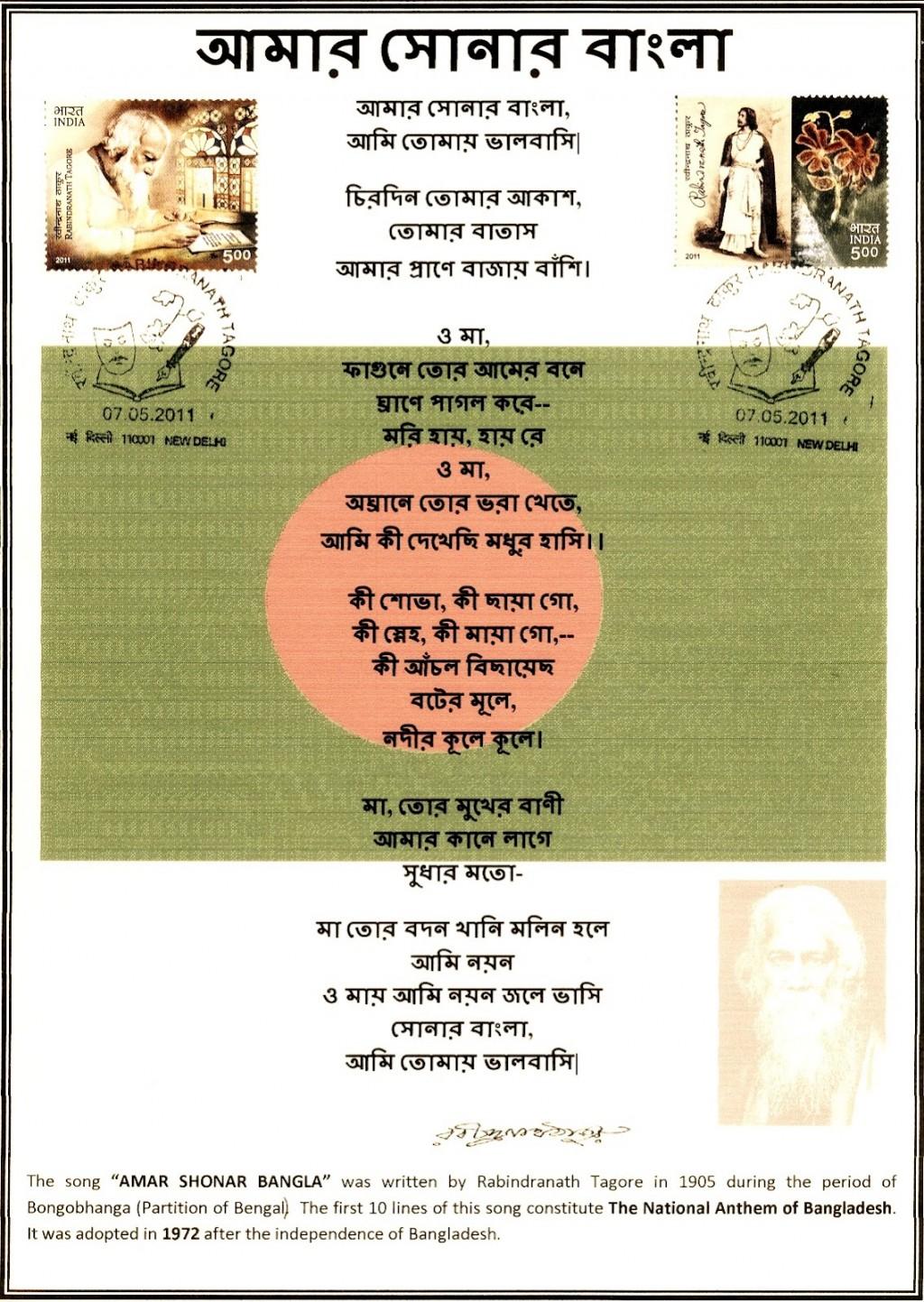 008 Rabindra Nath Tagore Amar Shonar Bangla Essay On Bhagat Singh In Marathi Unique Short 100 Words Large