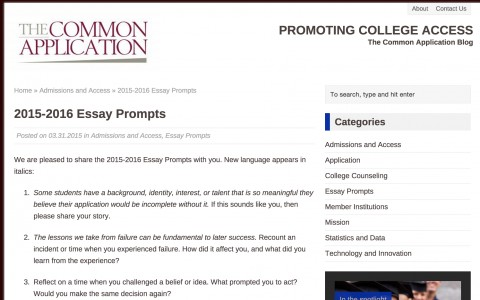 008 Screen Shot At Pm Common App Essay Awful Examples Prompt 1 Guidelines 480