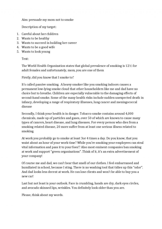 008 Shark Essay Persuasive Stop Smoking Jembatan Timbang Co Speech Essays Wonderful Essayshark Sign Up Topics Questions Large
