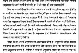 008 Studentife Essay Thumb In Nepali Punjabi Person Technology Collegeanguage Topics Hindi For Of Athlete Sanskrit Kannada Pdf English Class 618x2426 Example Importance Best College Life On Discipline