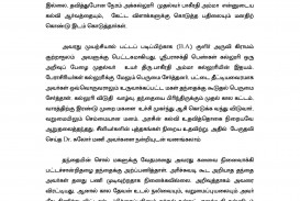 008 Tamil 1 Page 2 Essay About Family Shocking History Influence On Values First And Foremost