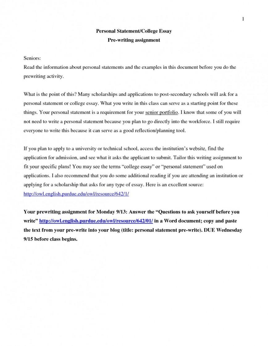 uf admissions essay