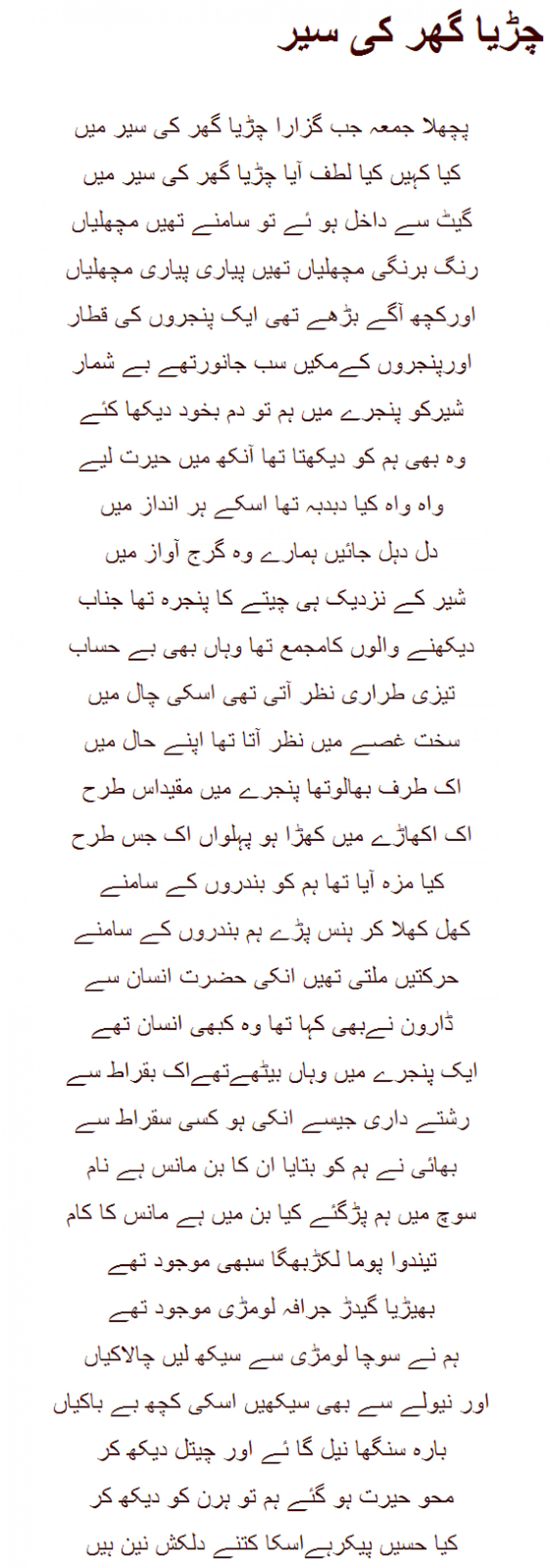 008 Women Empowerment Essay Zoo20shayari20in20urdu Exceptional Pdf Gender Equality And Women's 1920