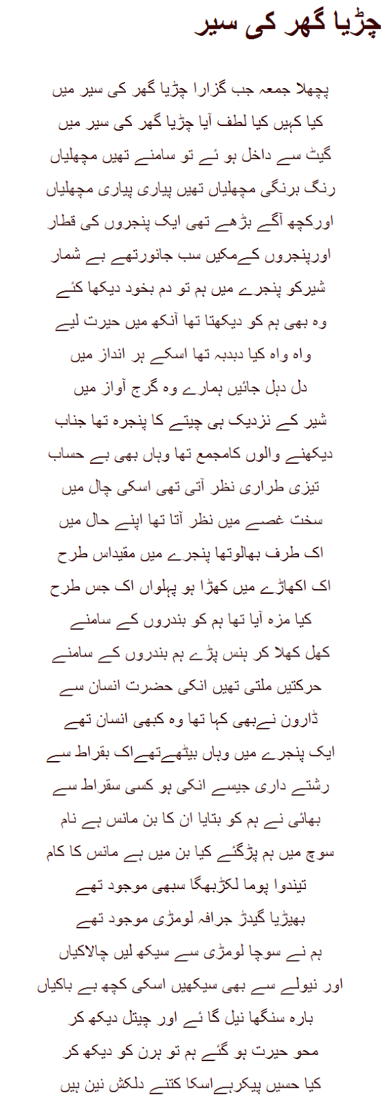 008 Women Empowerment Essay Zoo20shayari20in20urdu Exceptional Pdf Gender Equality And Women's Full