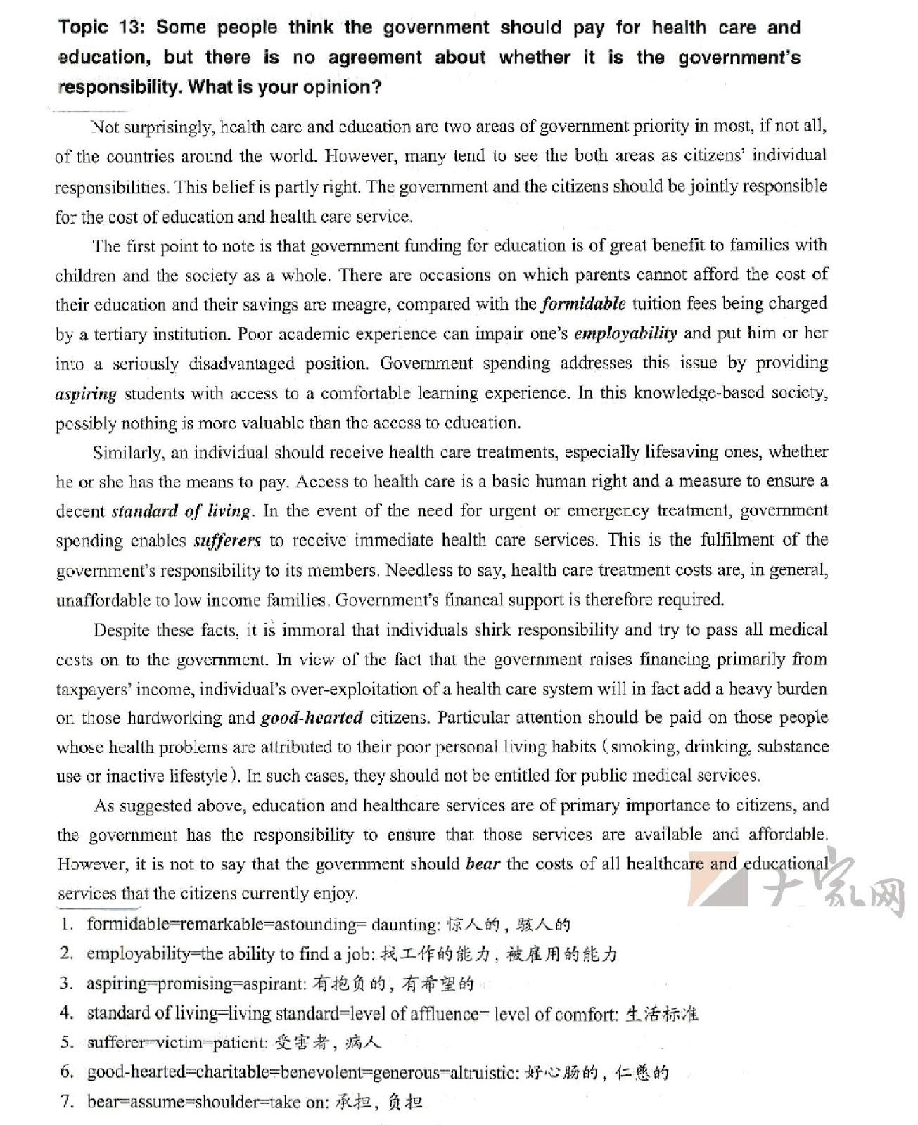 008 Writingtask2rezagholami0013 Ielts Essay Writing General Training Unique Topics For Pdf Samples Full