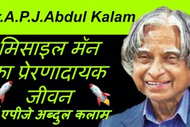 009 Abdul Kalam My Inspiration Essay Maxresdefault Exceptional In English 400 Words Hindi