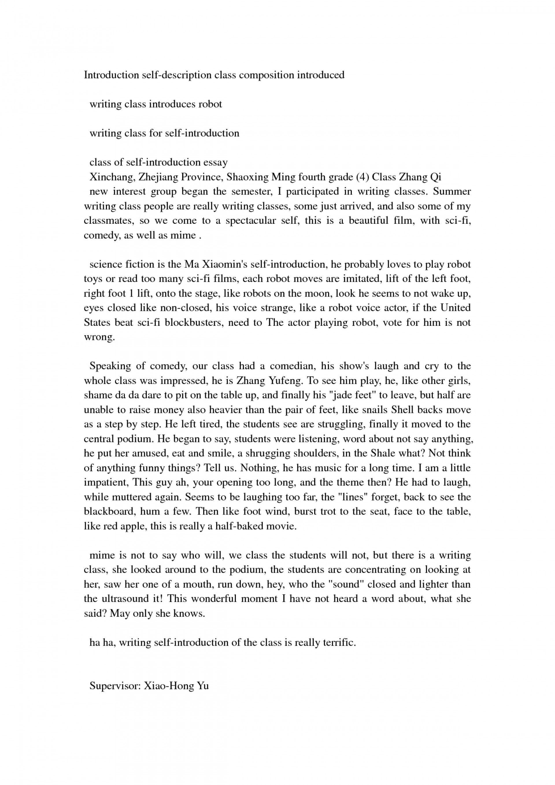 017 sample essay about myself introduction example