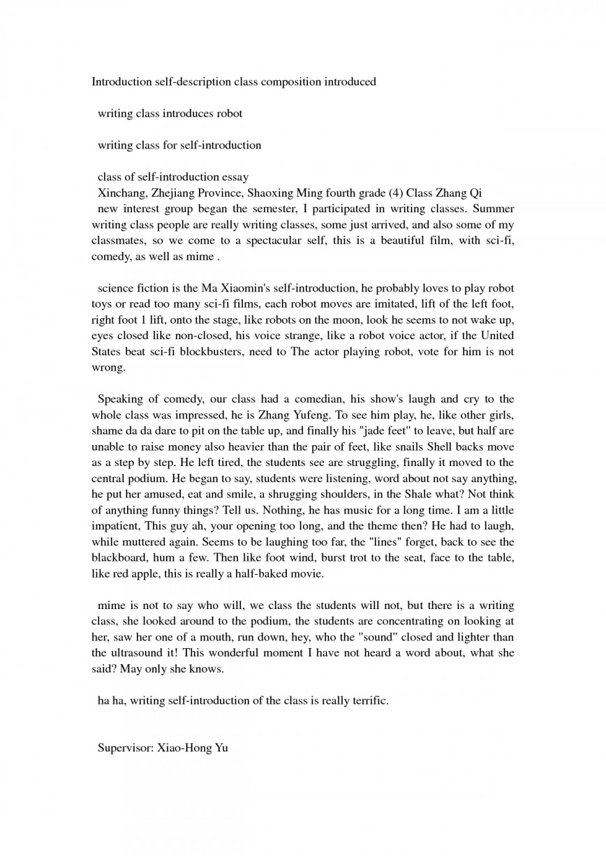009 Best Photos Of Write An Introduction Introducing Yourself Good Essays L Sample About Myself Exceptional Essay Example High School