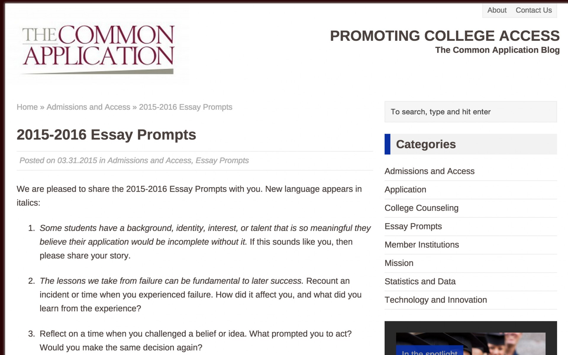 009 Common App Essays Prompts And Commentary All College Admission Essay Topics Screen Shot Format Applications Uchicago Fantastic 2017 2016 Word Limit 1920