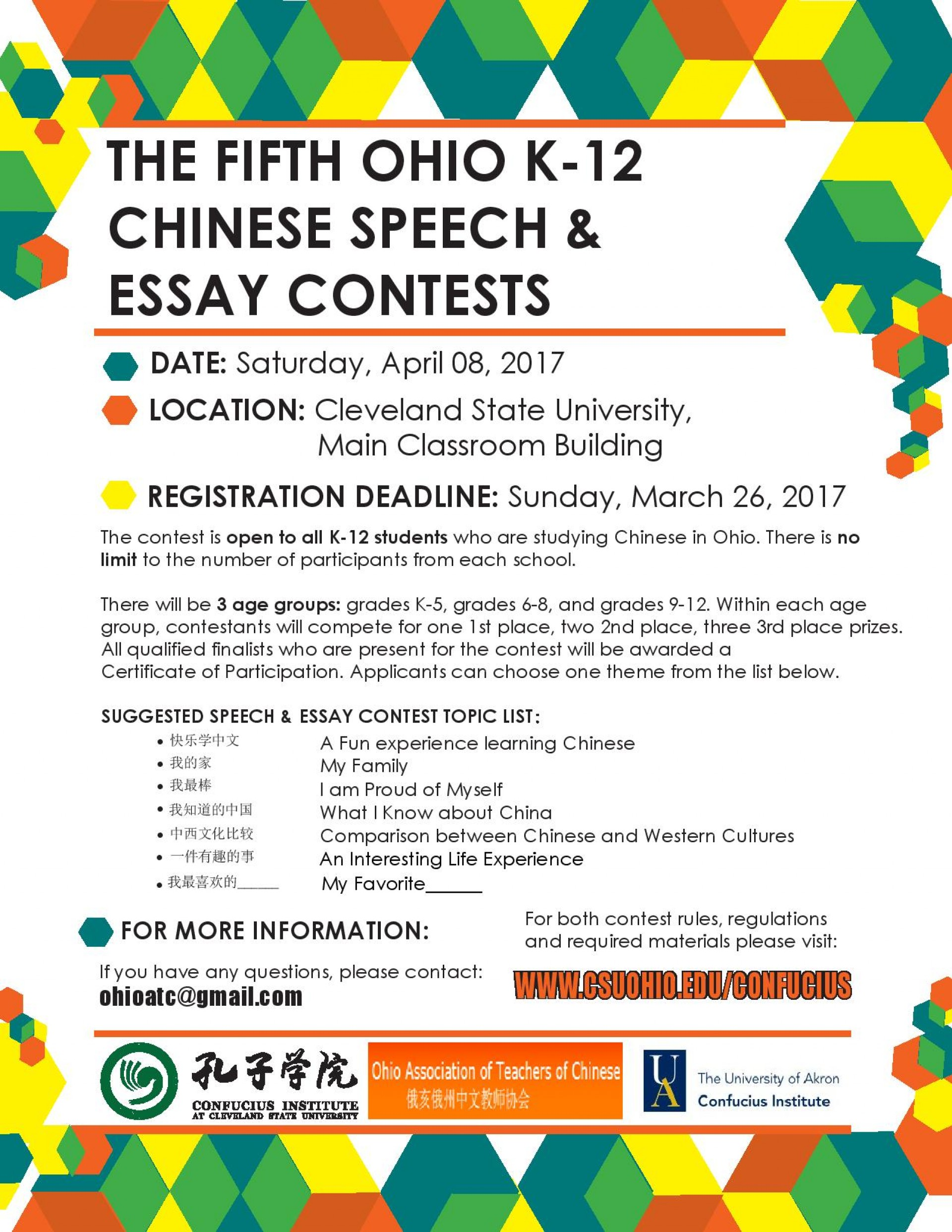 009 Essay Example Contest Confucius The Ohio K Chinese Speech Contests College Wr Writing For High School Students Student Staggering 2017 Online Competition India Optimist International 1920