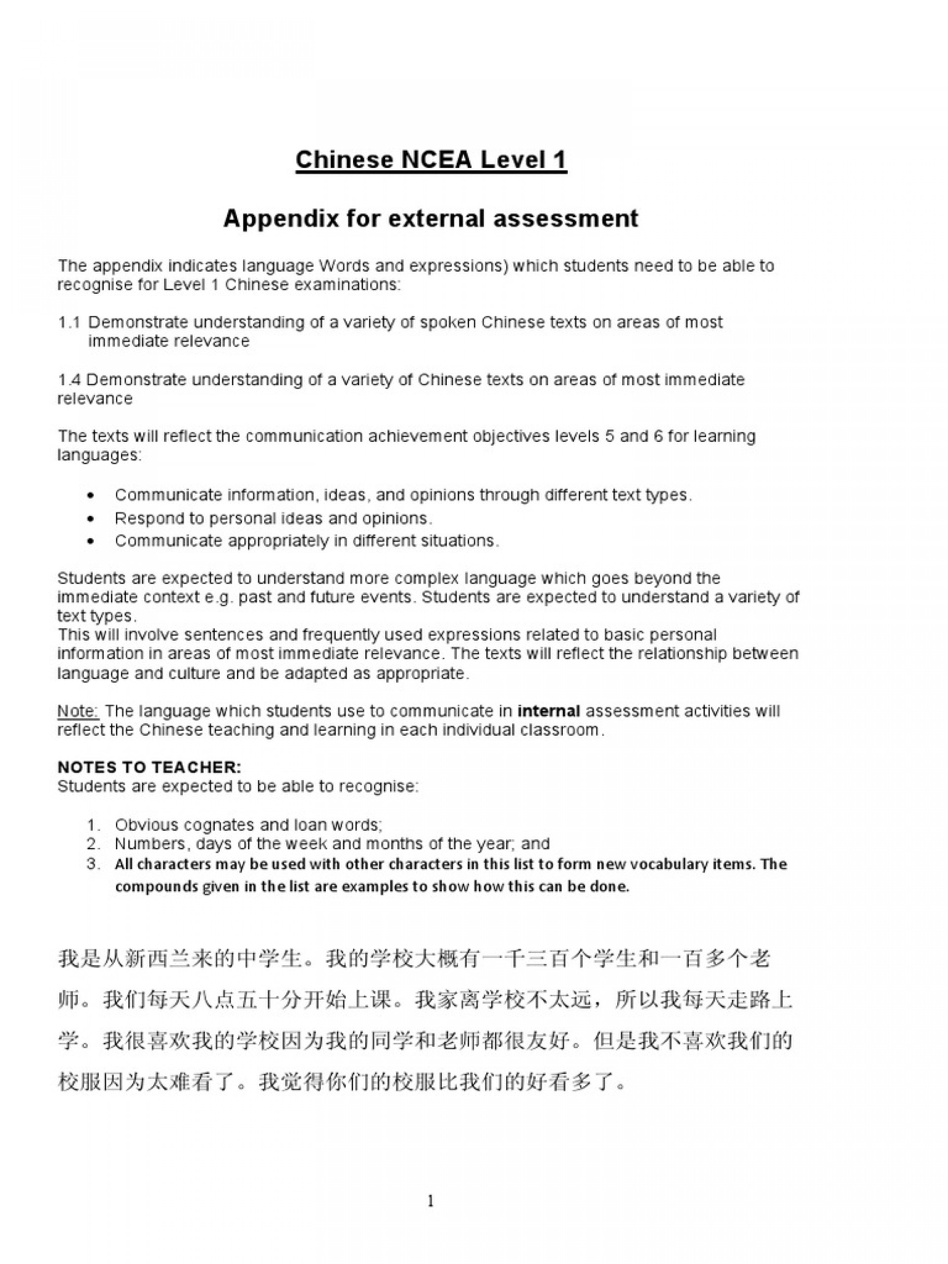 009 Essay Example George Washington Chinese Vocab Ncea Level 1 575ee370b6d87ff9888b4638 Impressive Prompt University Essays That Worked Junior Cert 1920