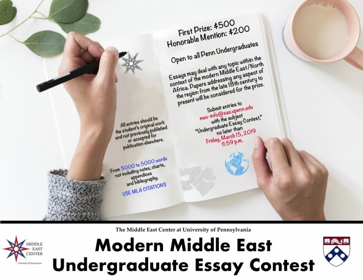 009 Essay Example Undergradessaycontest Remarkable Upenn Prompt 2018 College Confidential 728