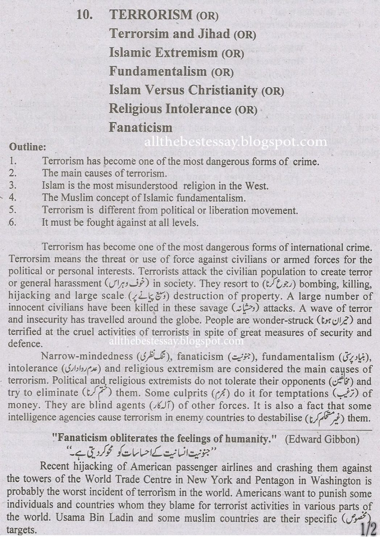 009 Essay On Terrorism In English Pak Education Info For Writing Top Topic 1048x1483 Wonderful Topics War Full