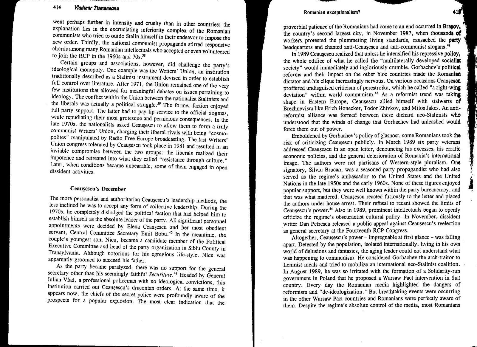 Doctoral dissertation oral defense