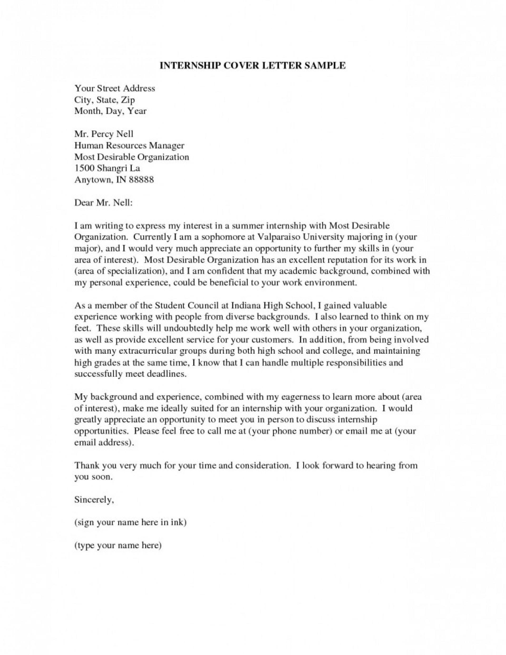 hacu internship essay example
