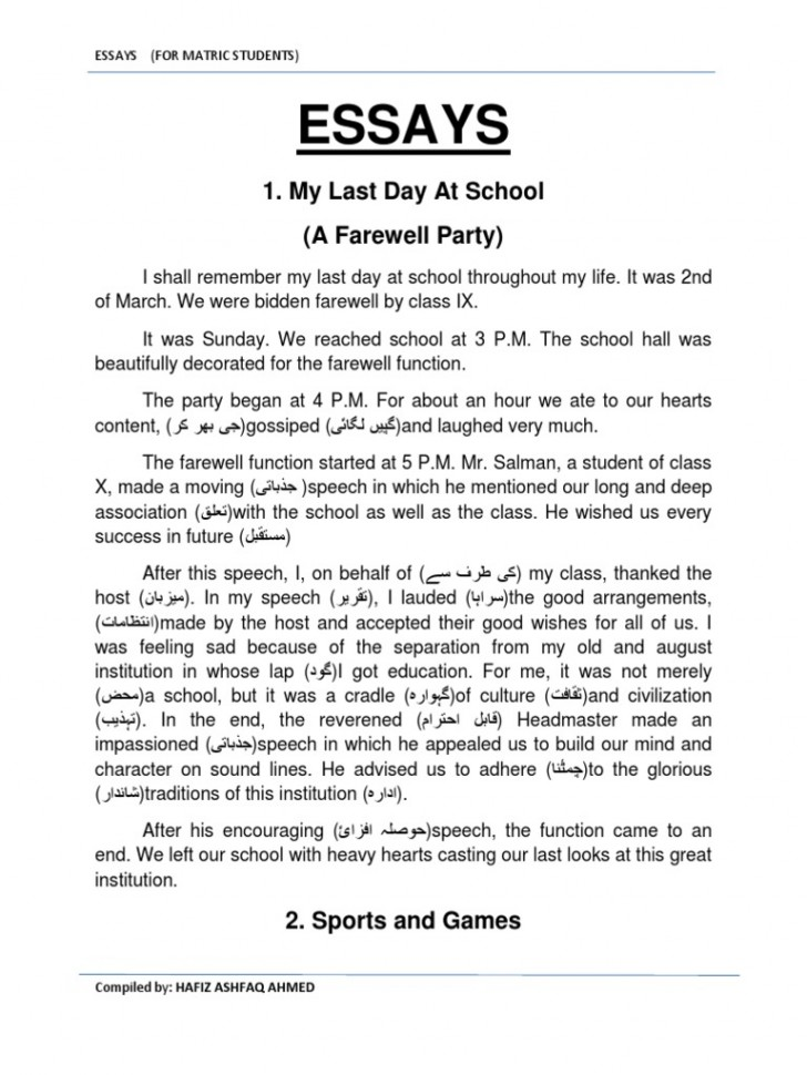 Obeying parents essay