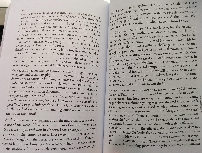 009 Natural Resources In Sri Lanka Essay Fantastic Full