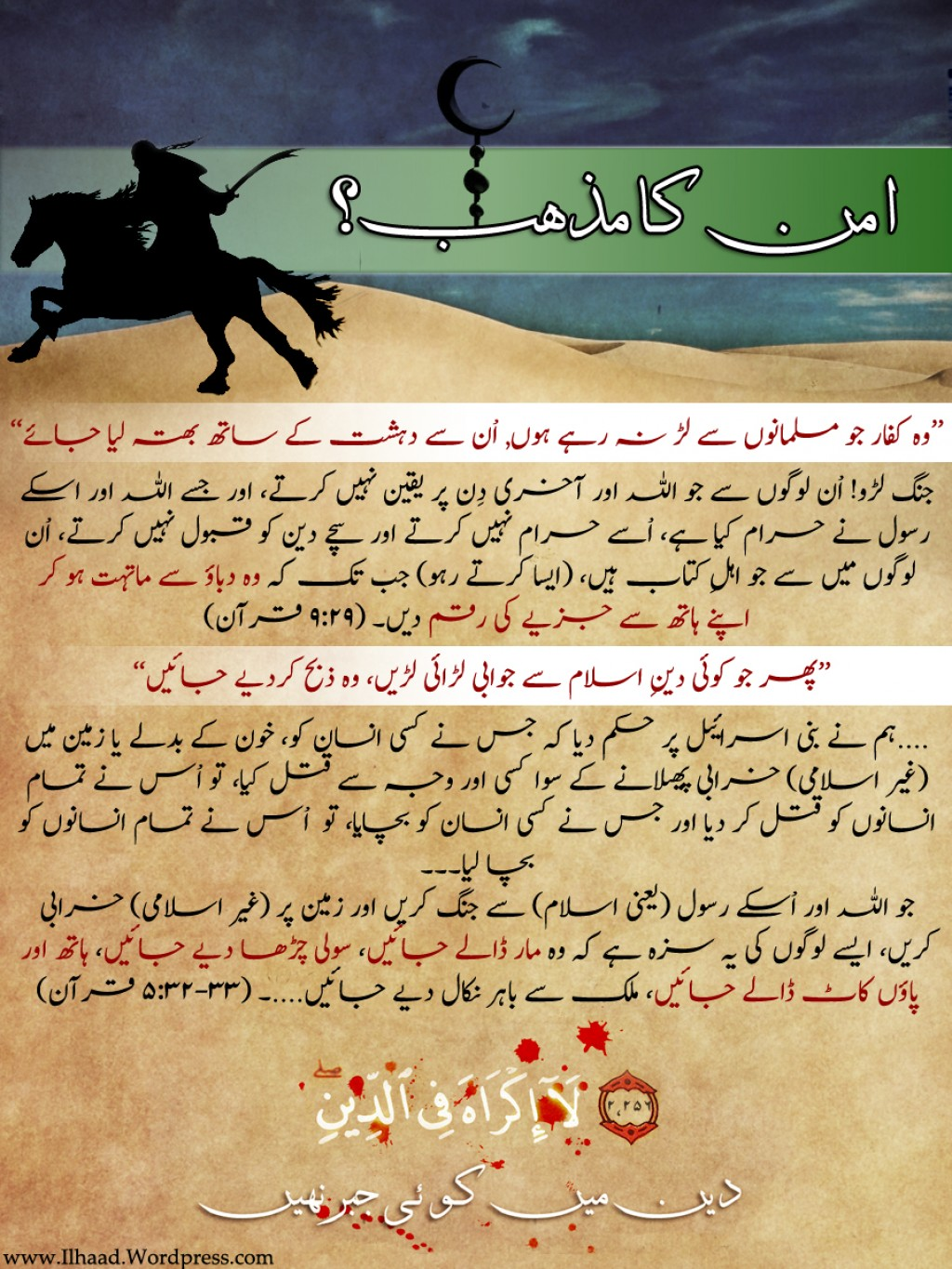 009 Peacefull Religion21 Essay On Islam Is Religion Of Peace Outstanding A Short Pdf The And Tolerance Large
