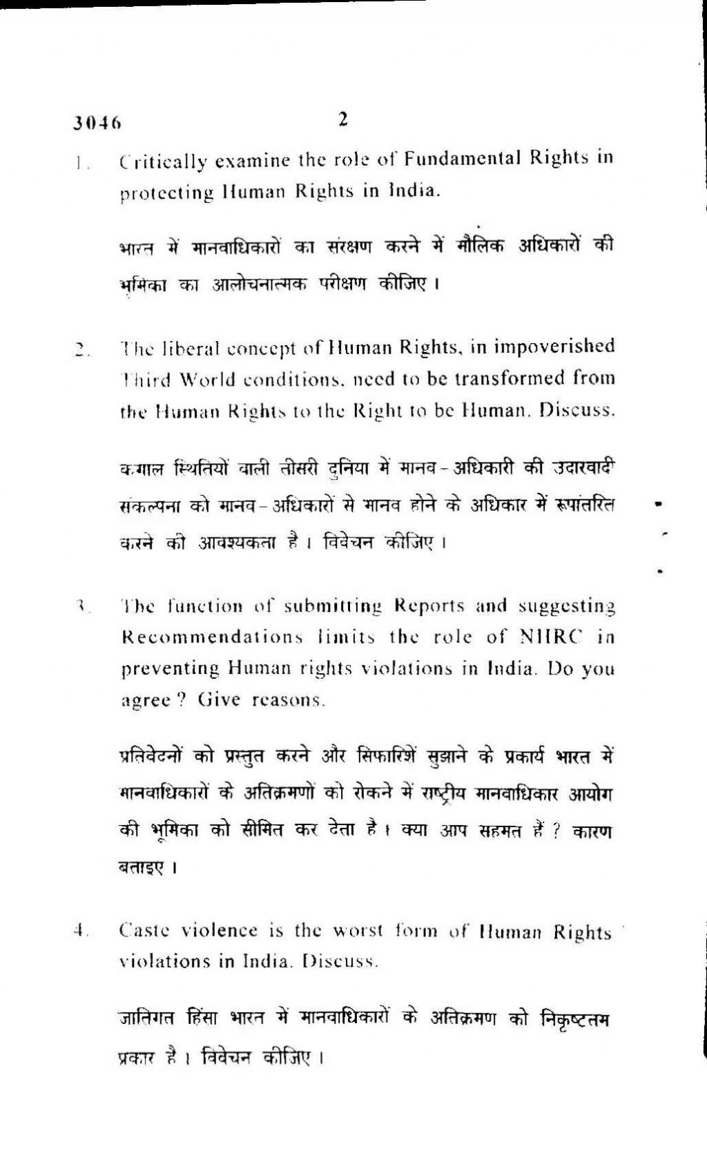 009 Previous Question Papers For Ma Political Science Delhi University Essay Topics Stirring Party Questions Argumentative Geography Paper Large