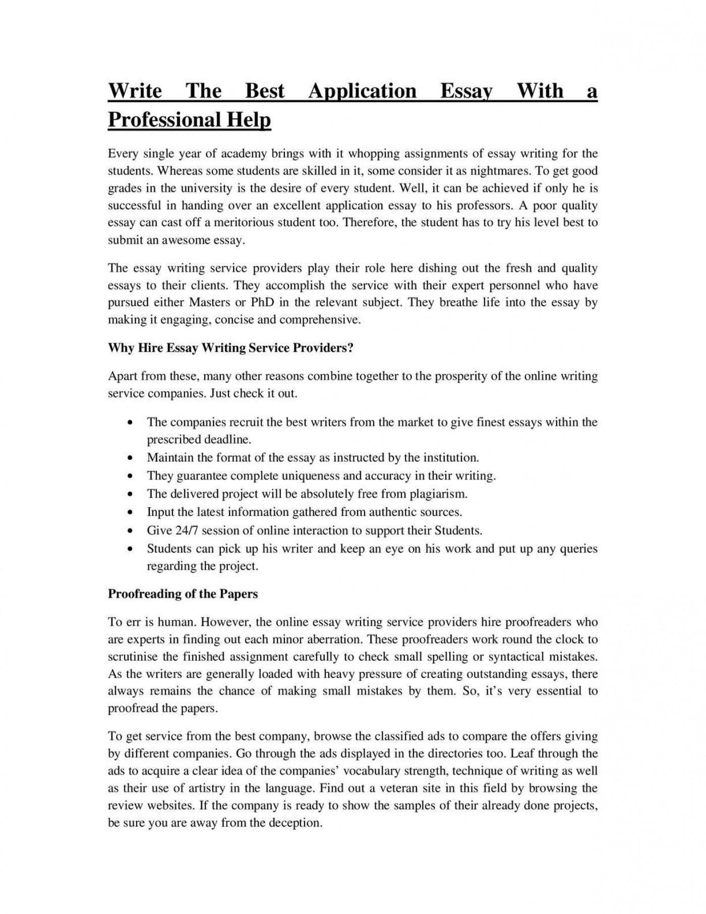 kannada essay writers