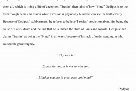 009 Romeo And Juliet Essay Prompts Example Topics For Ms Argumentatives High S Fantastic Prompt Who Is To Blame Questions Writing