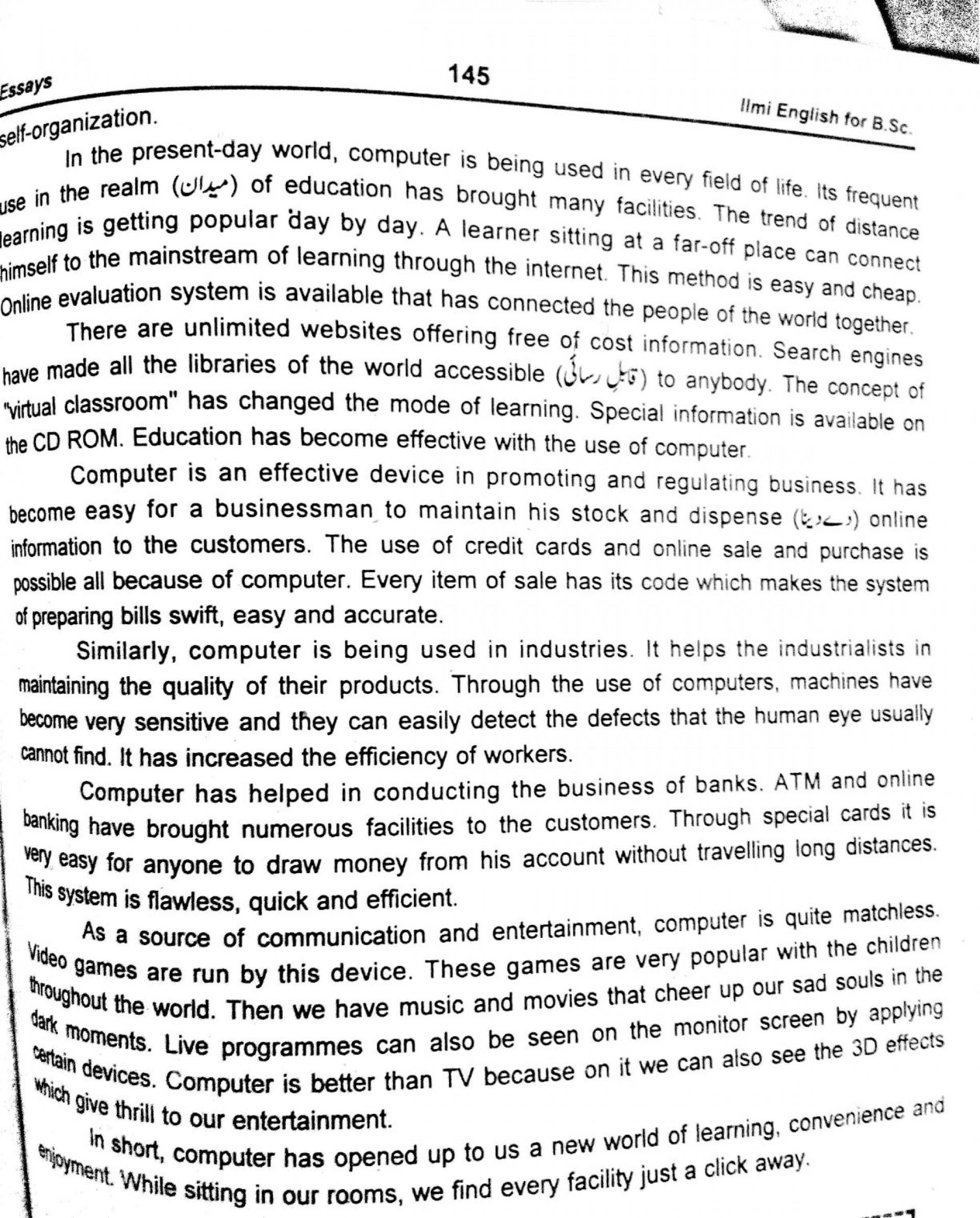 007 Past Papers Islamia University Bsc Part English Compulsory Essay