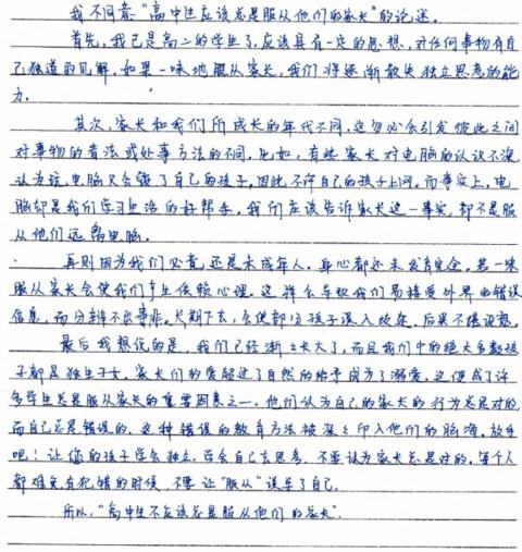 Pharmcas essay examples