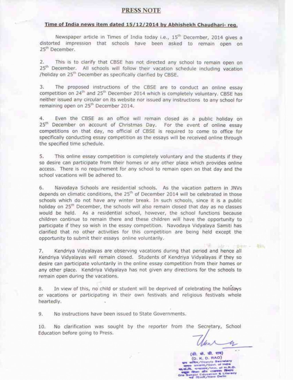010 Christmas Essay Example Stupendous Writing Contest Conclusion Large
