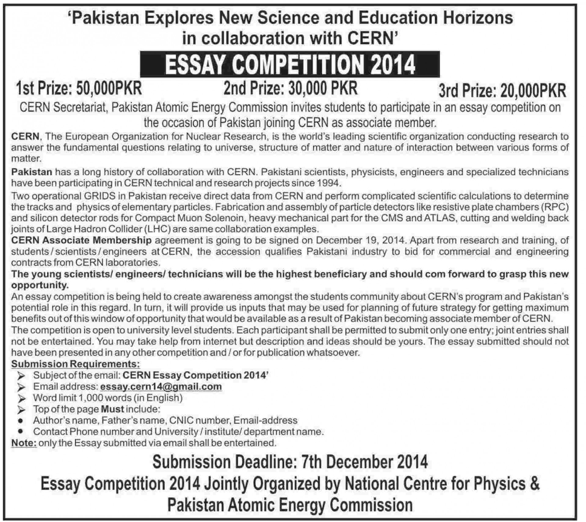 010 Essay Example Best On Education Ideas Of Essays In Science And Technology Nice Independence Day Pakistan Awful System Co Female 1920