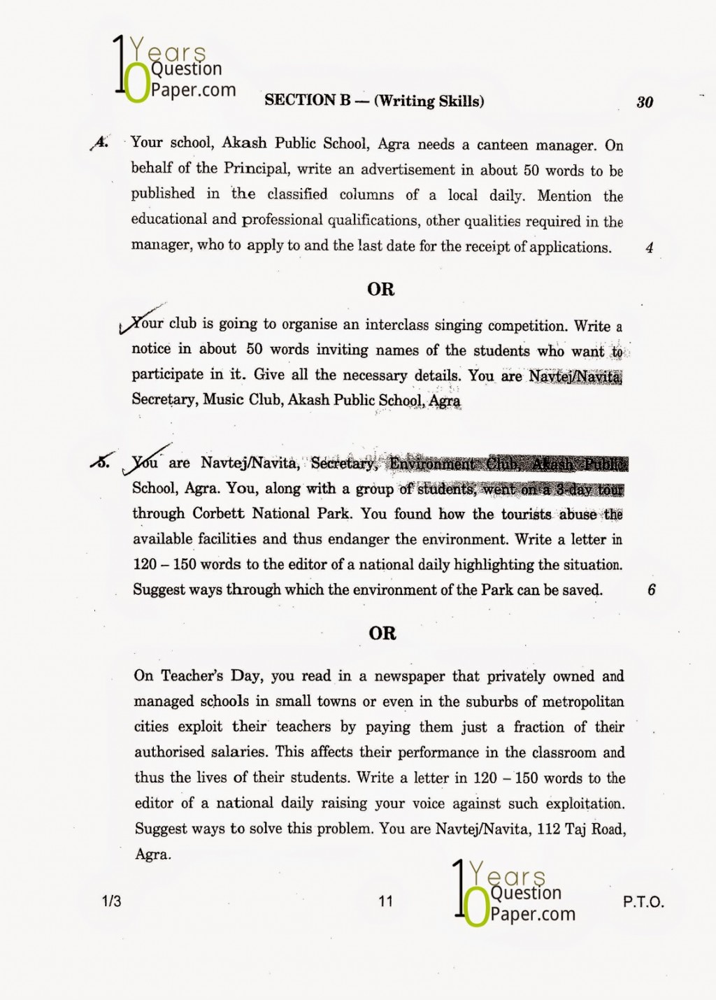 010 Essay Example English Topics Cbse Set Dreaded Literature Question Paper For Class 10 Icse 2015 Maharashtra Board Large