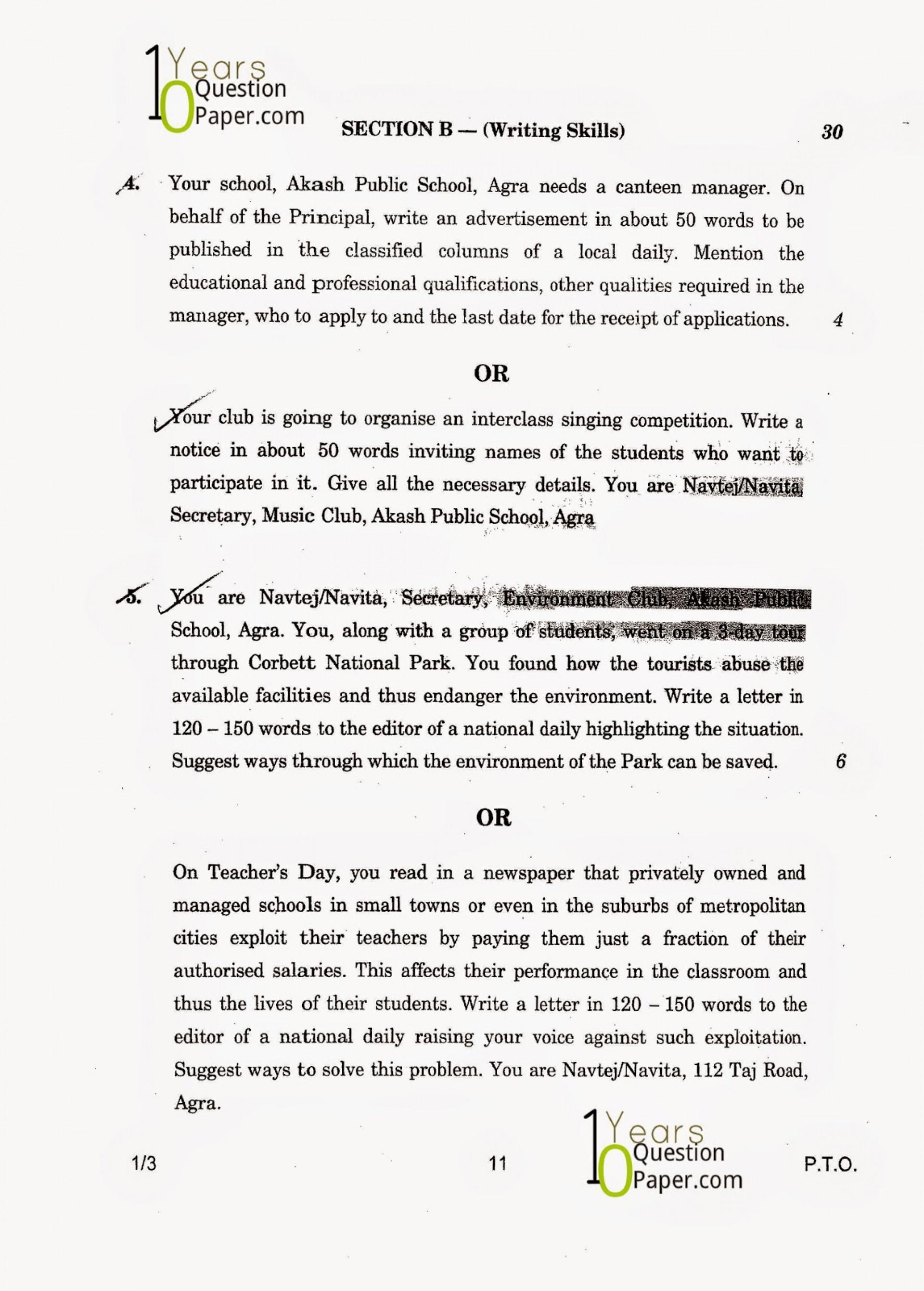 010 Essay Example English Topics Cbse Set Dreaded Literature Question Paper For Class 10 Icse 2015 Maharashtra Board 1920