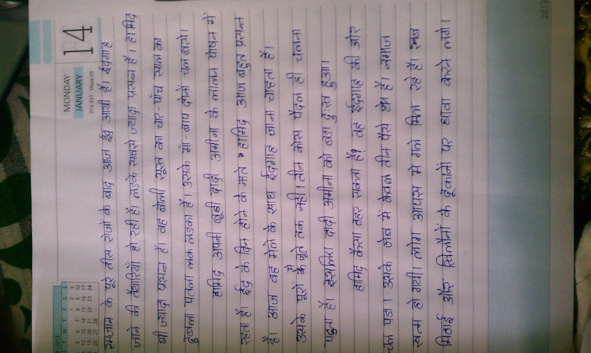 010 Essay Example Respect To Elders Unbelievable In Hindi Respecting For Class 2 6 1920