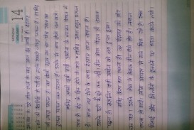 010 Essay Example Respect To Elders Unbelievable In Hindi Respecting For Class 2 6